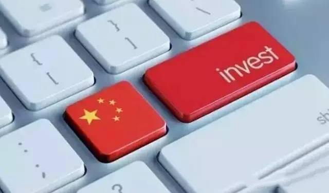 媒体报道|中企海外投资热情不减-律格资本官网-律格研究