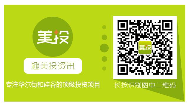 2016下半年海外资产如何配置?(一)-律格资本官网-律格研究