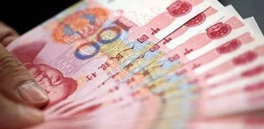 钱正在变成纸,负利率时代,贫穷正在逐步逼近我们每个工薪族-律格资本官网-律格研究